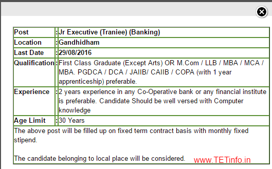 Rajkot Sahakari Bank Recruitment 2016