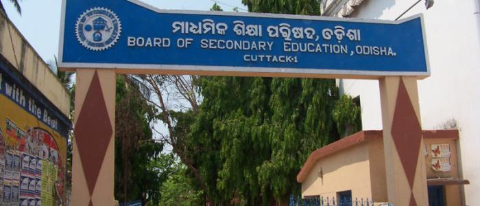 odisha board 12th date sheet