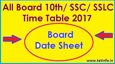 10th Date Sheet 2017