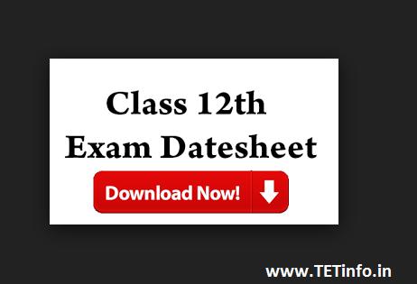 12th-date-sheet-2017