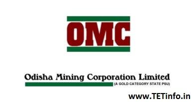 OMC Recruitment 2016
