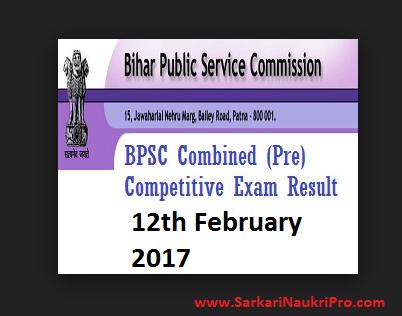 BPSC Pre Exam Result 2017
